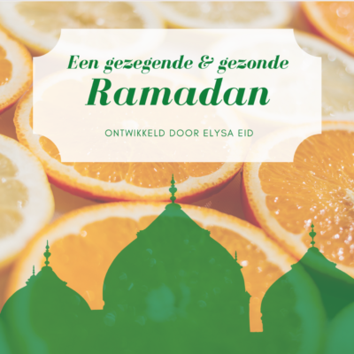 Ramadan Guide Versie 2020